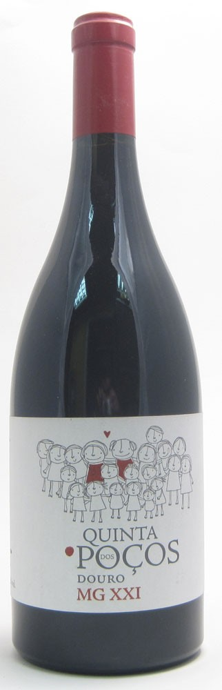 Quinta Dos Pocos MGXXI Portuguese red wine