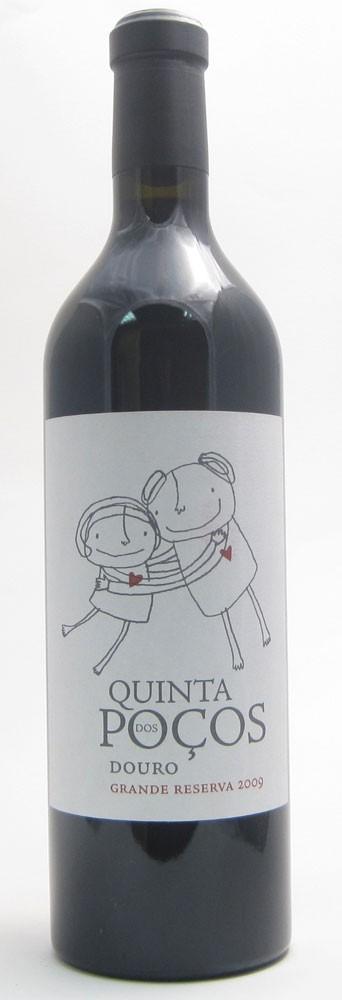 Quinta Pocos Grande Reserva Portuguese red wine